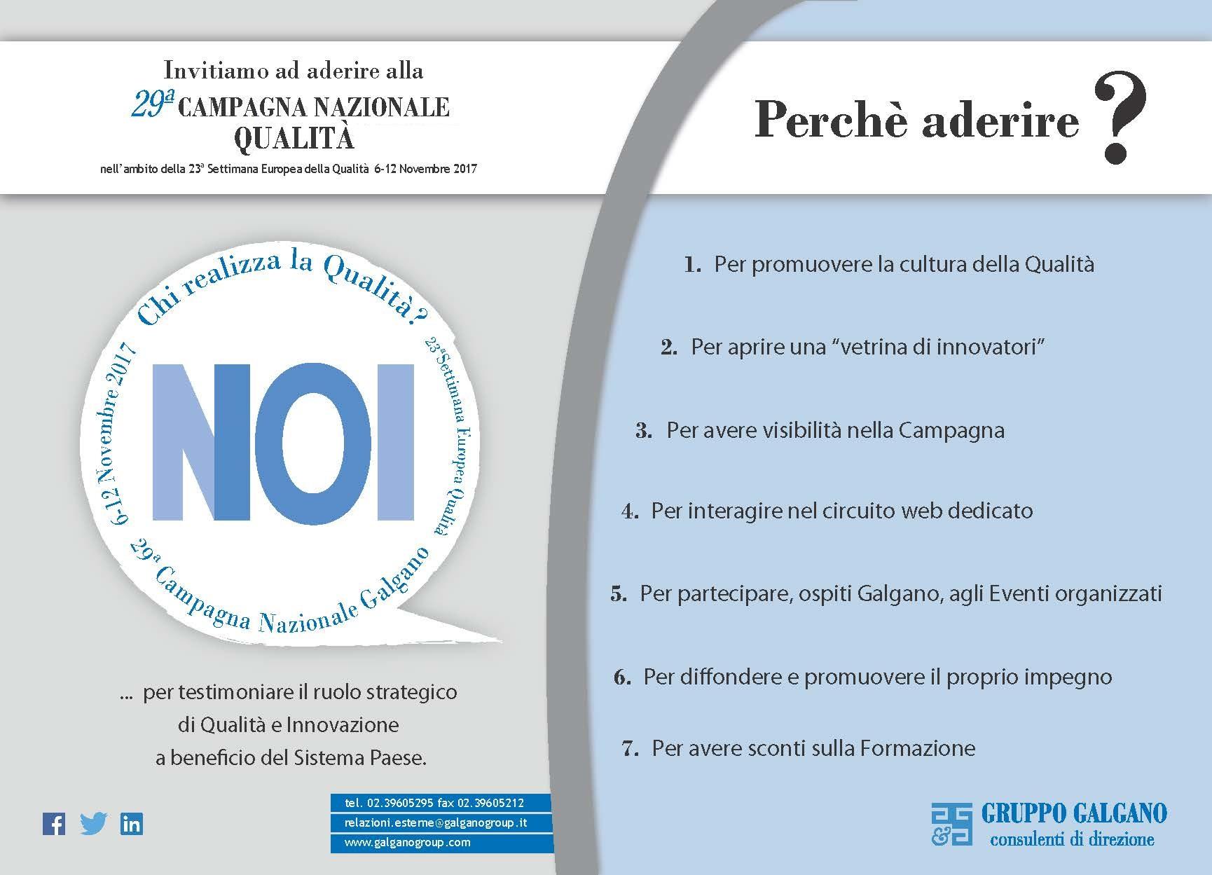campagna nazionale qualità 2017