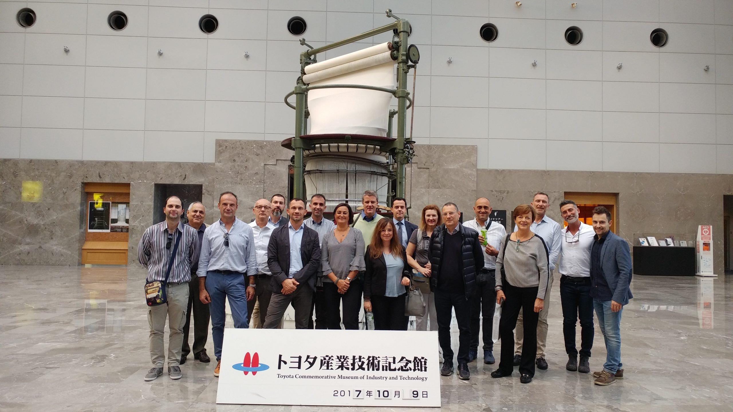 Museo dell'industria e della tecnologia Toyota a Nagoya